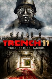Image Trench 11
