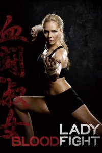 Image Lady Bloodfight