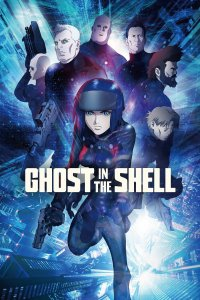 Image Ghost in the Shell : The New Movie