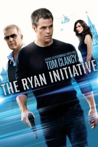 Image The Ryan initiative
