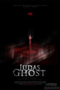 Image Judas Ghost