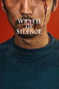 Image Wrath of silence
