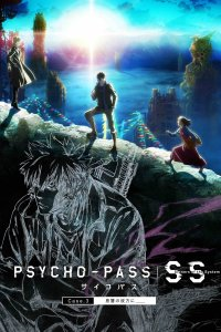Image PSYCHO-PASS Sinners of the System: Case.3 - On the other side of love and hate