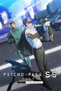 Image PSYCHO-PASS Sinners of the System: Case.2 - First Guardian