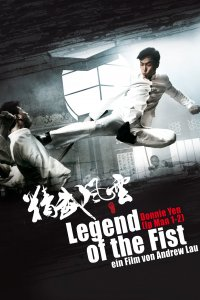 Image Legend of the Fist : Le retour de Chen Zhen
