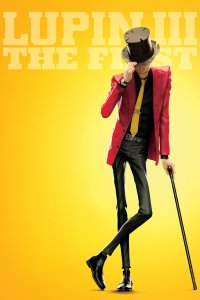 Image Lupin 3 : The First