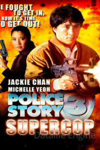 Image Police Story 3 : Supercop