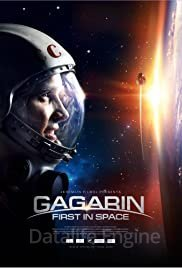 Gagarine : First in Space